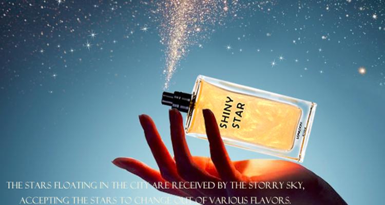 520の礼:送给她一款专属味道