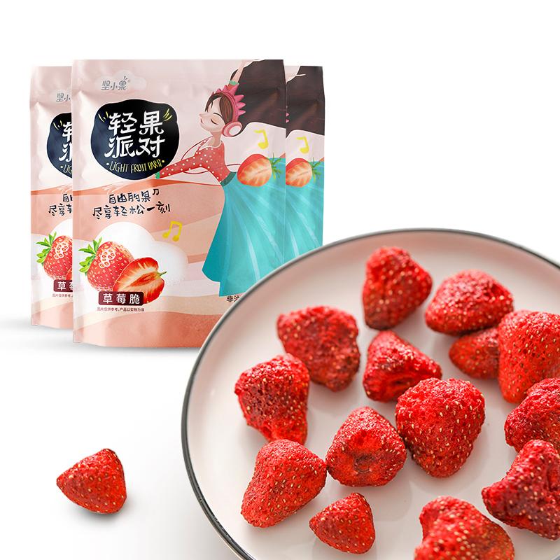 坚小果草莓脆