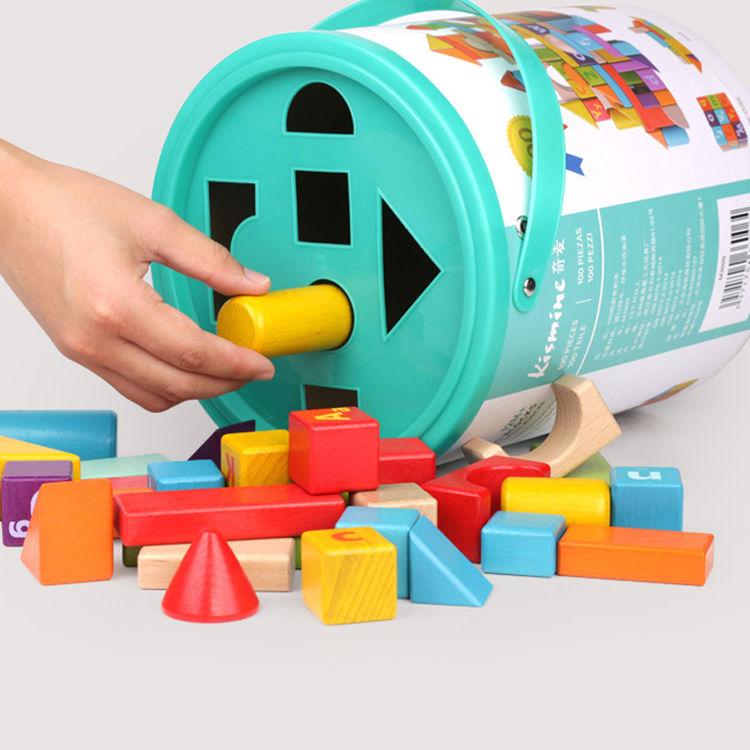 ,益智积木玩具,让孩子脑洞大开,越玩越嗨!