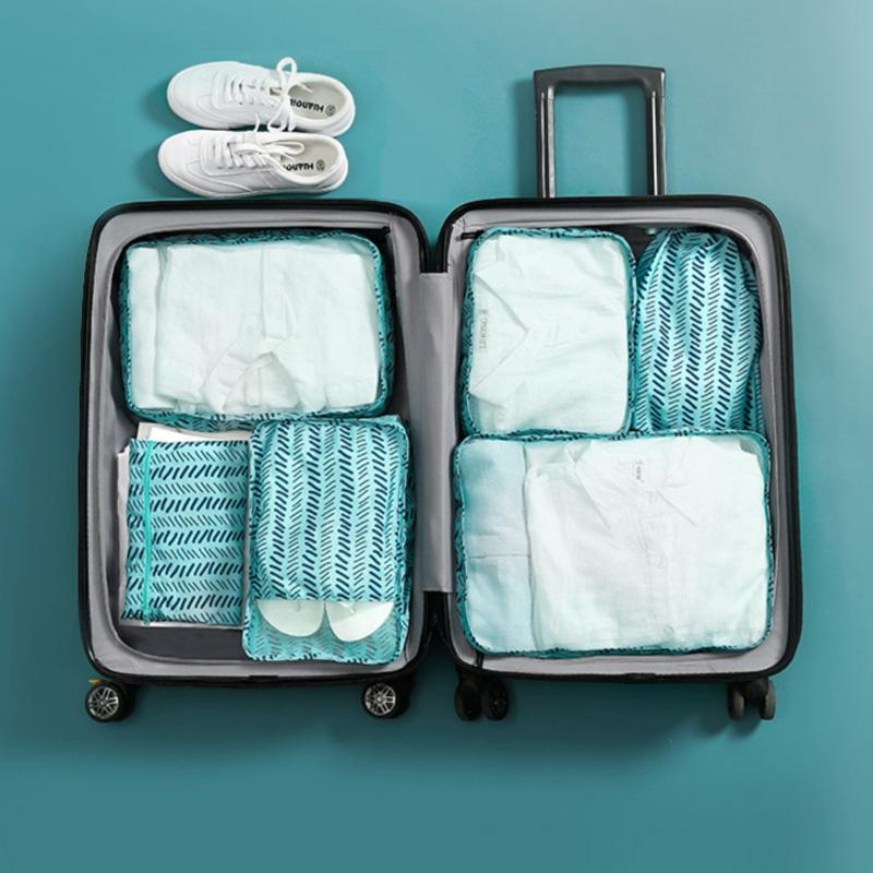 旅行收纳袋6件套