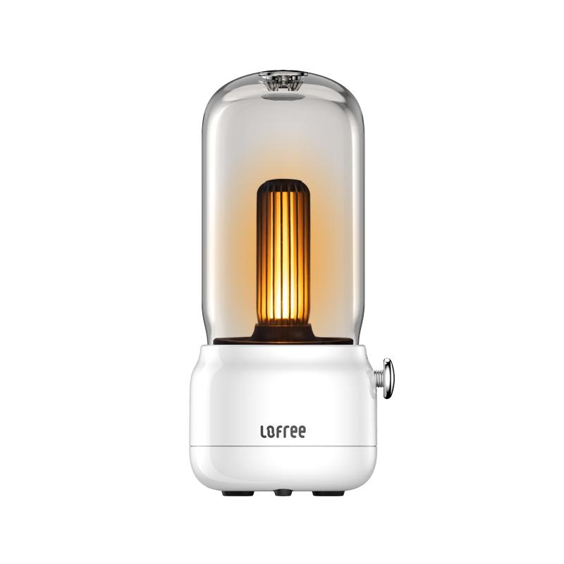 洛斐智能LED拾光灯