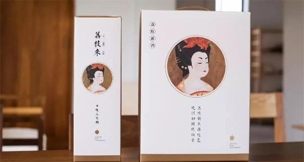 杨贵妃最爱 喝一盏1300年前的玉液琼浆