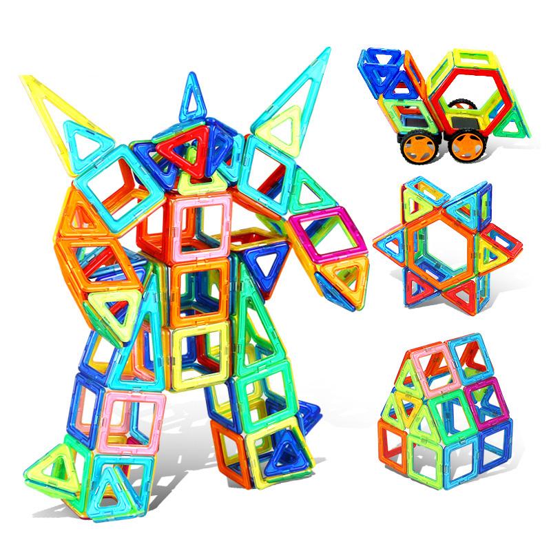 磁力片益智玩具儿童百变积木