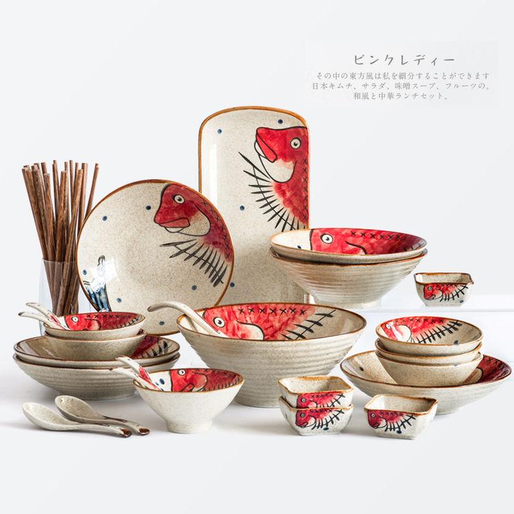 ,给妈妈换套日式餐具,让生活充满温馨感~