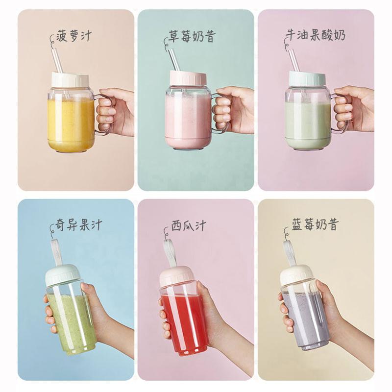 梅森杯榨汁机