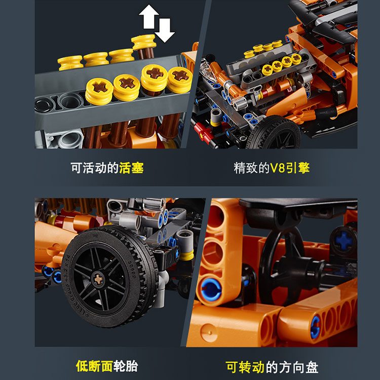 乐高跑车模型