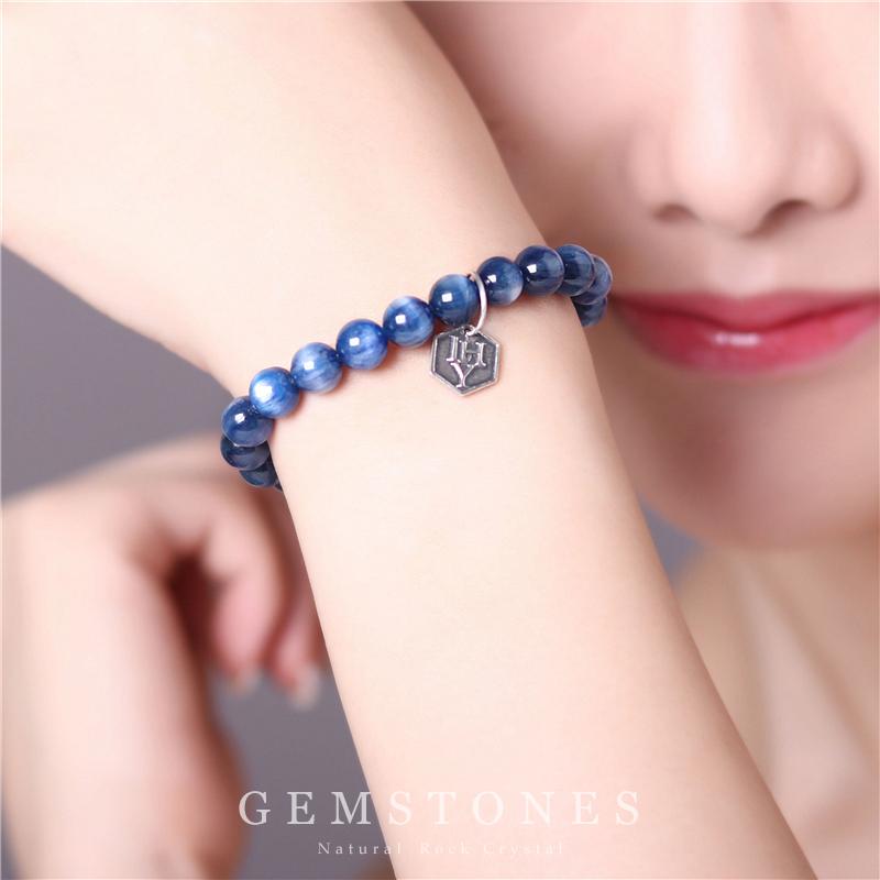 天然蓝晶石手链