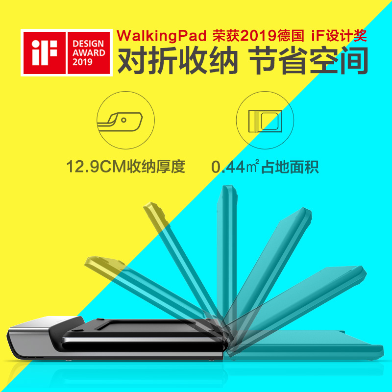 小米Walkingpad走步机