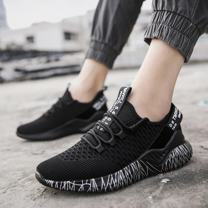 情侣休闲运动鞋