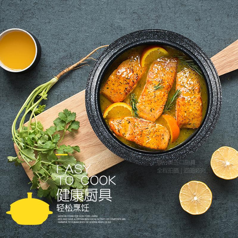 麦饭石煲仔石锅