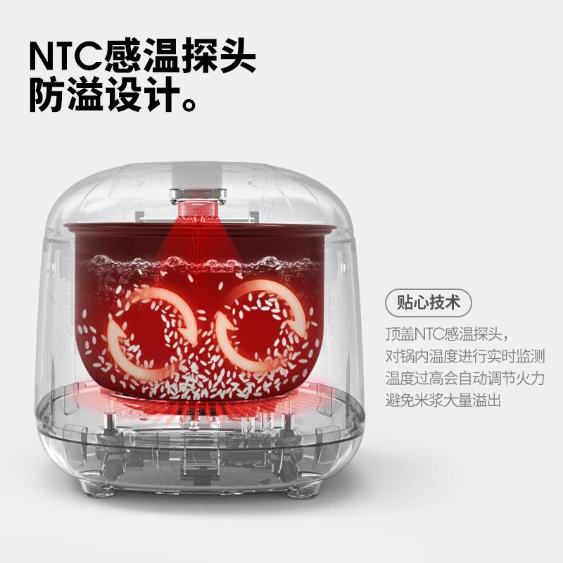畅销日本の2L电饭煲