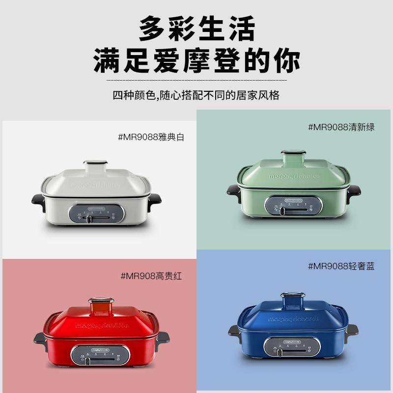 多功能网红料理锅
