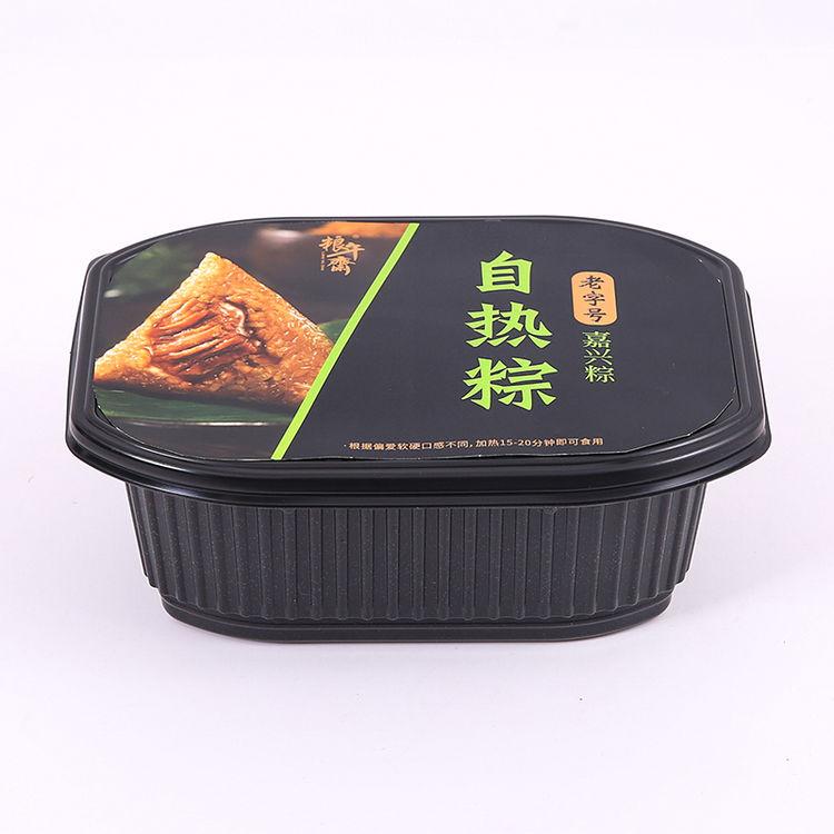 ,端午丨怎么能少了美味的粽子~