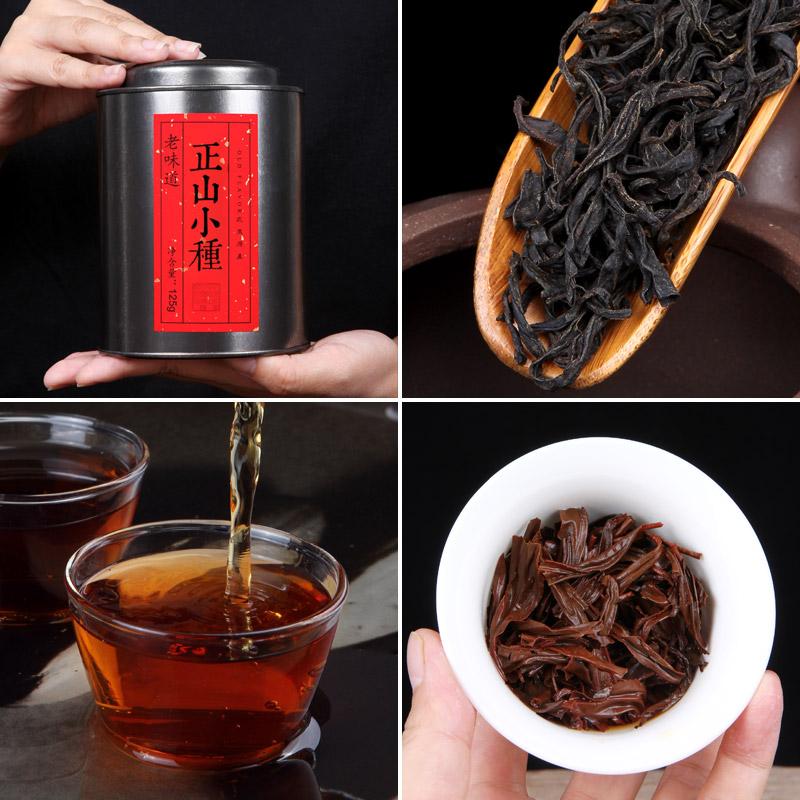 正山小种红茶礼盒