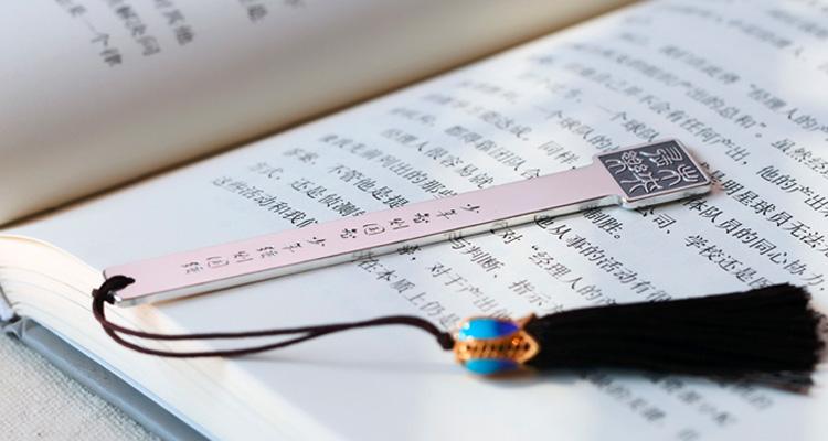 古風美韻書簽,撩撥文藝少女之心~