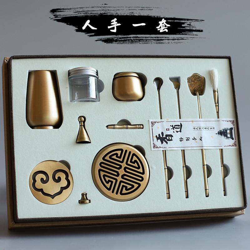 纯铜香道礼盒