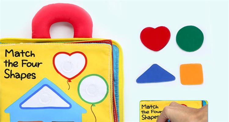 六一丨宝宝的First Book你选好了吗?