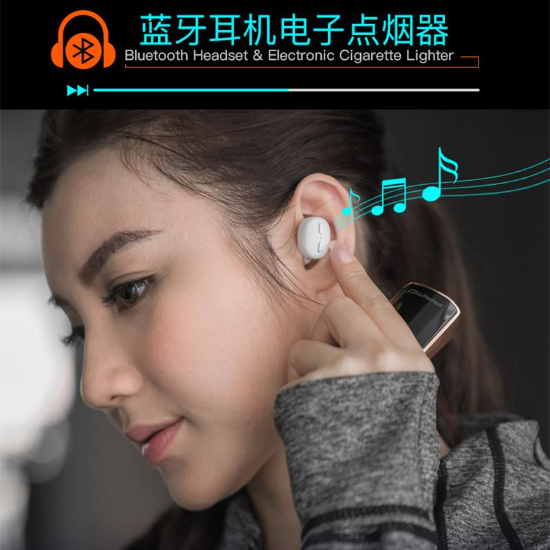 蓝牙耳机充电防风电子点烟器