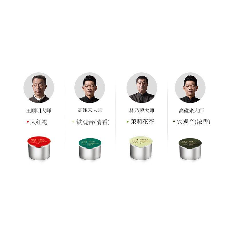 小罐茶拼装茶叶礼盒