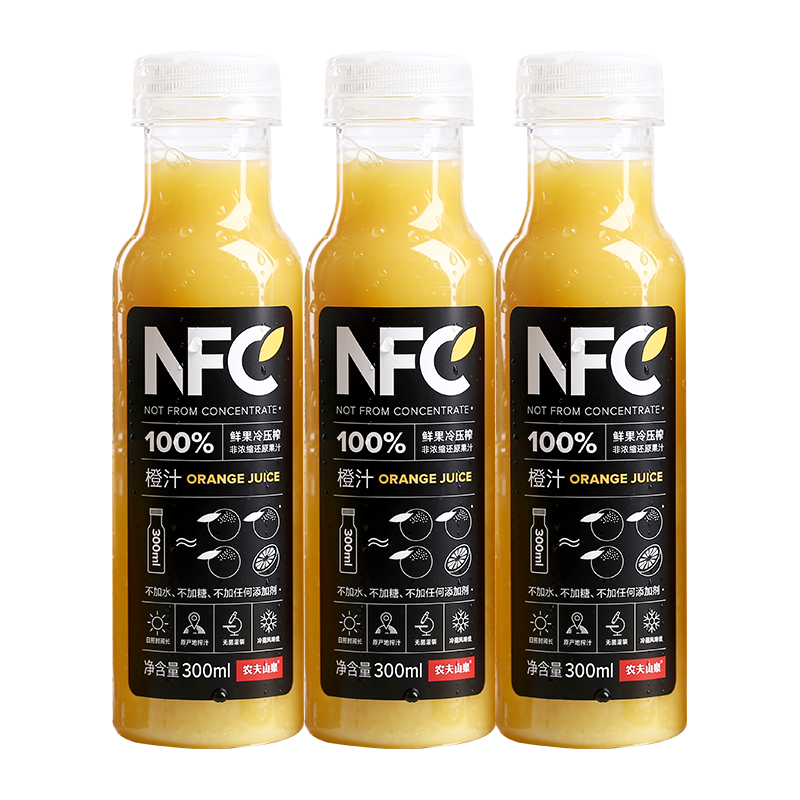 100%NFC果汁