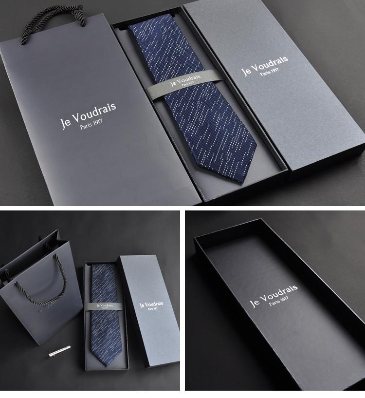 法式真丝领带