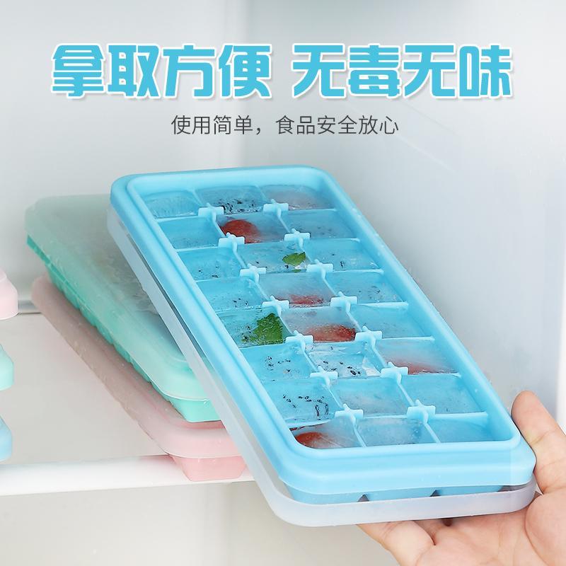 冻冰块硅胶模具