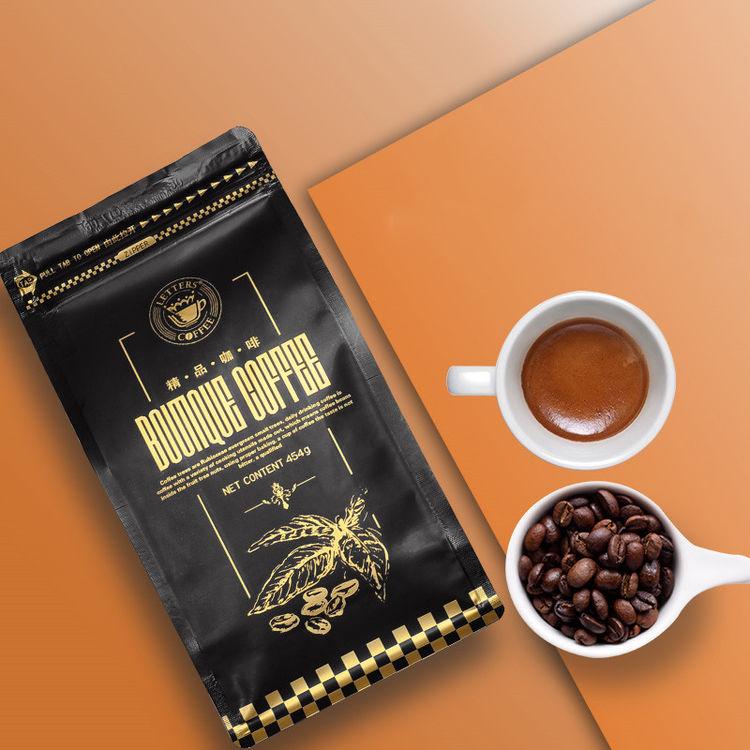 ,沉闷的夏天,咖啡续命才是王道