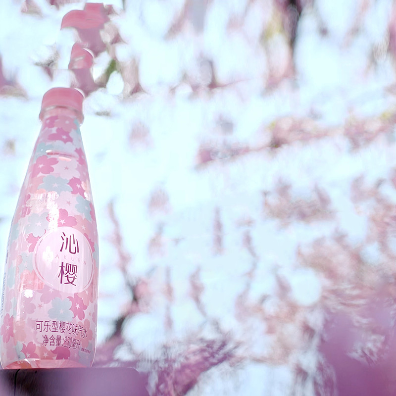 可乐型樱花味汽水