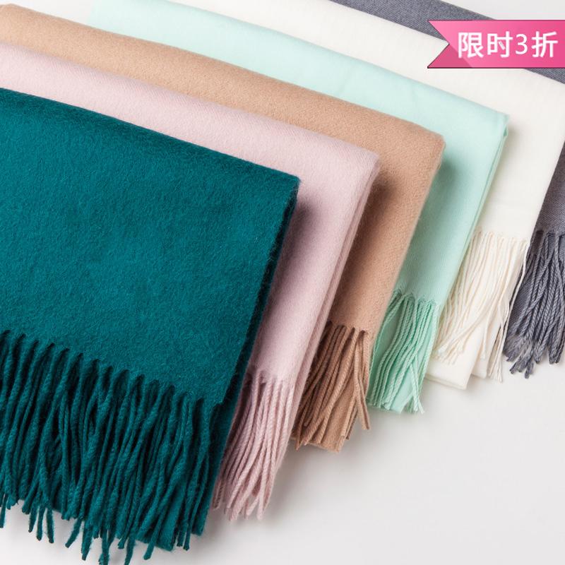 心意定制羊绒围巾