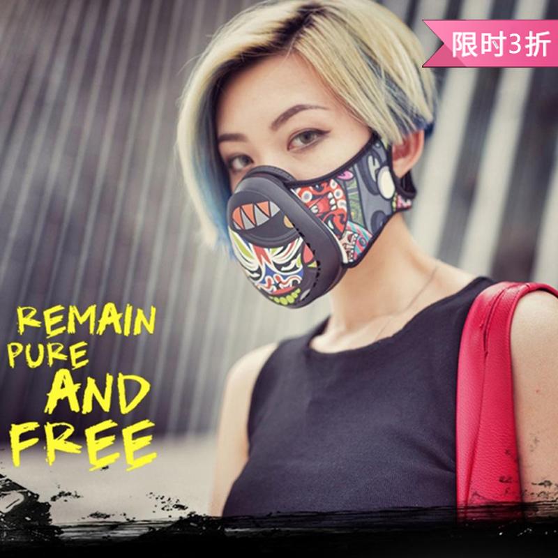 亿觅emie个性 潮流时尚创意防雾霾防尘口罩