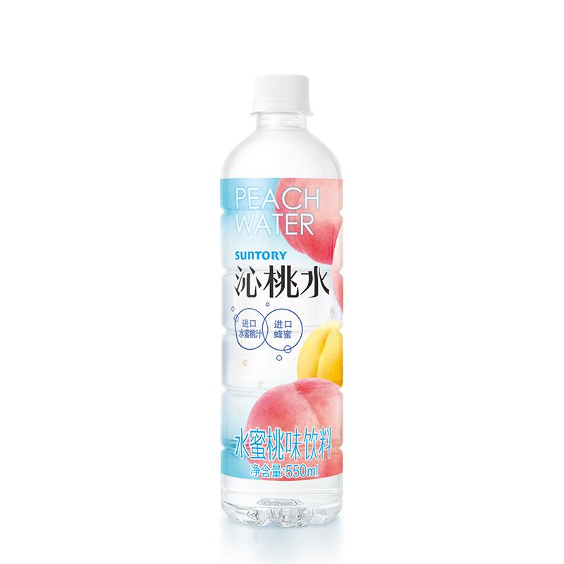 SUNTORY/三得利沁桃水