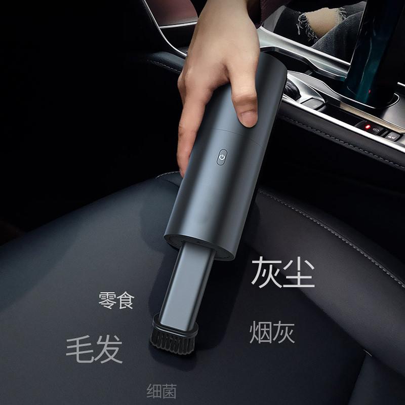 车载便携吸尘器