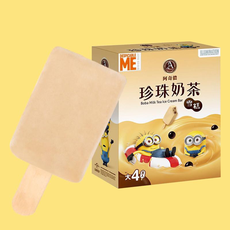 阿奇侬珍珠奶茶冰淇淋