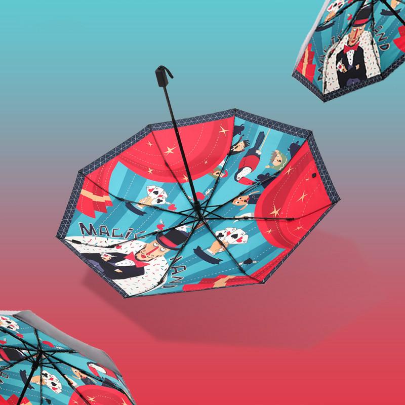 手绘插画遮阳伞