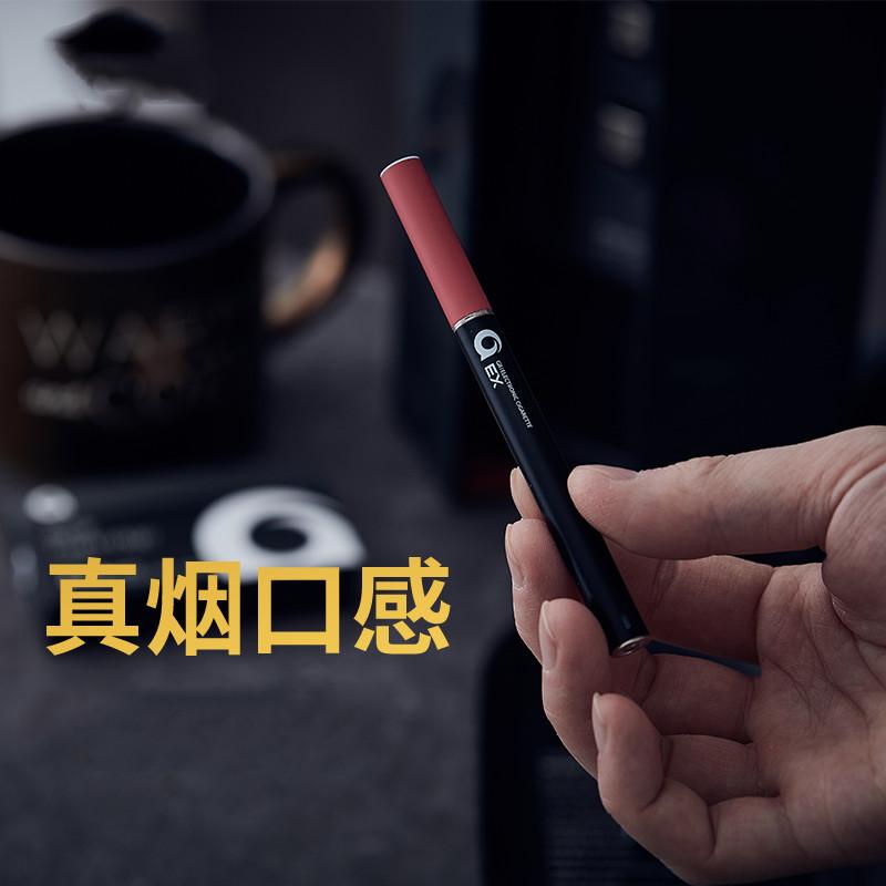 便携电子烟