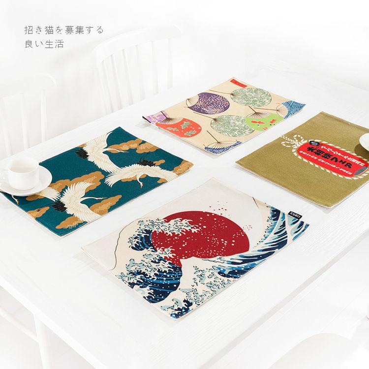 日式和风餐垫