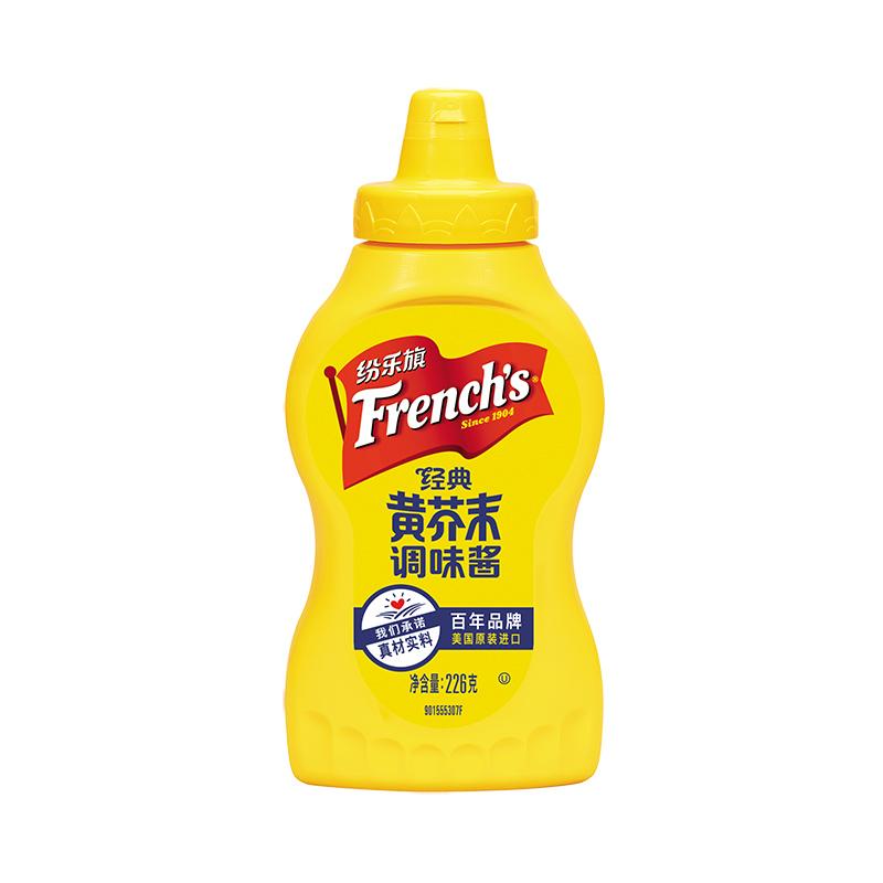 味好美黄芥末酱