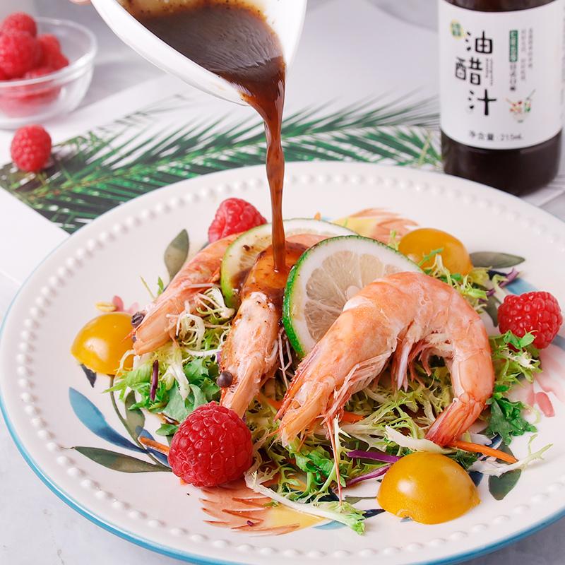 低脂日式沙拉汁
