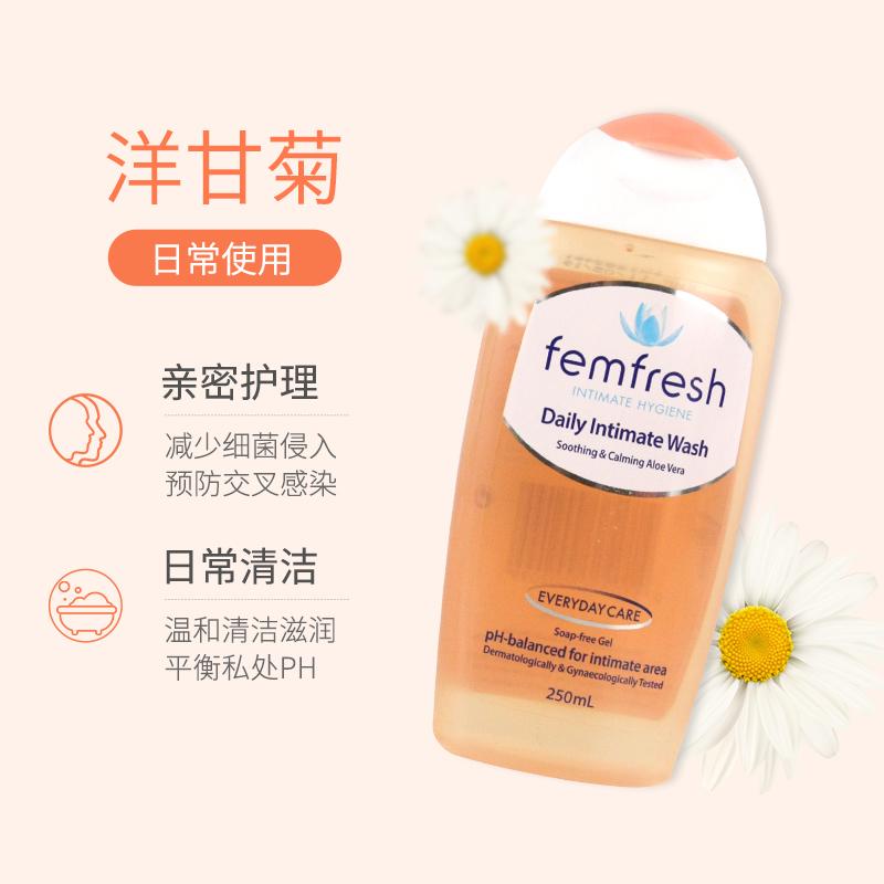 Femfresh女性护理液