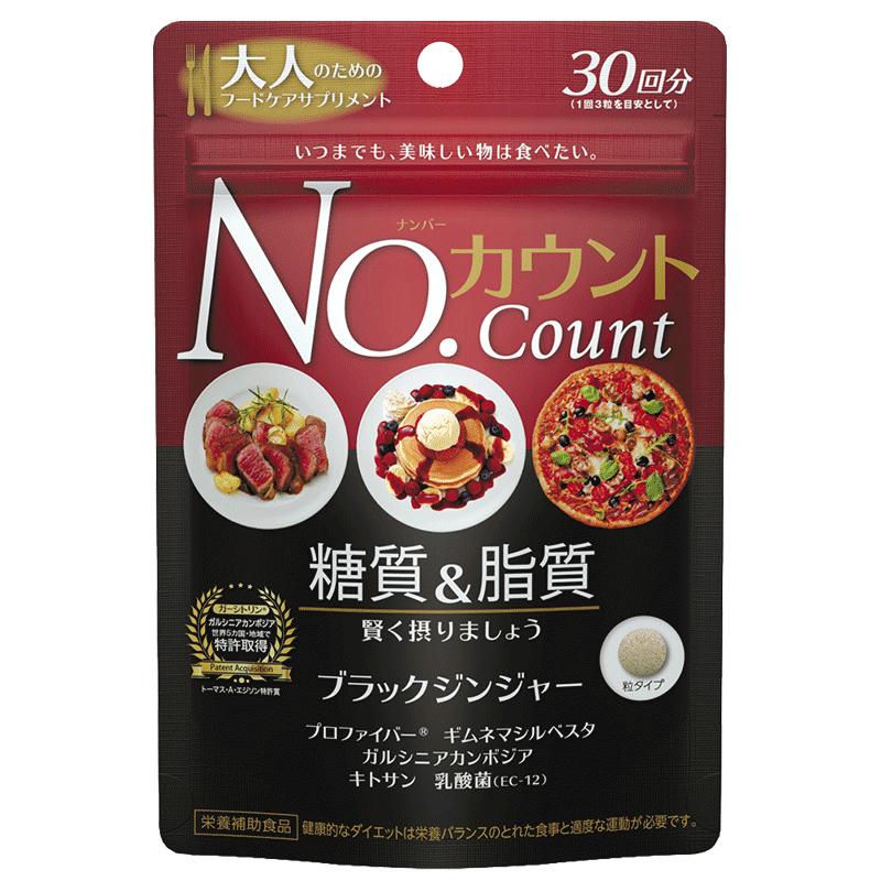日本metabolic抗糖丸