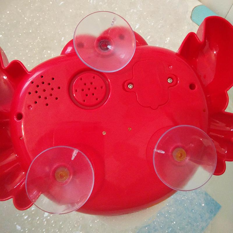 宝宝沐浴伴侣螃蟹吐泡泡