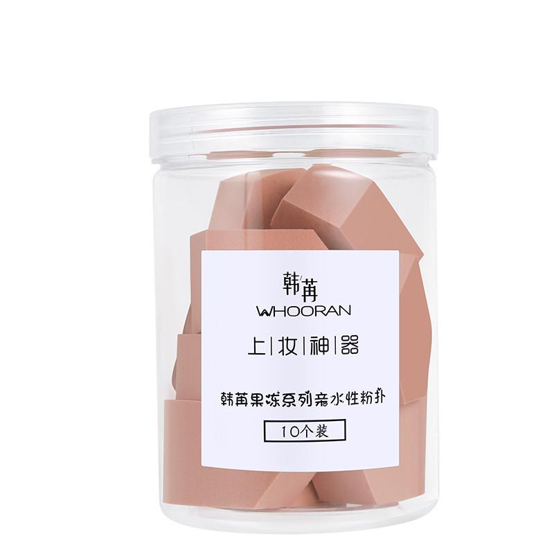 巨软化妆海棉