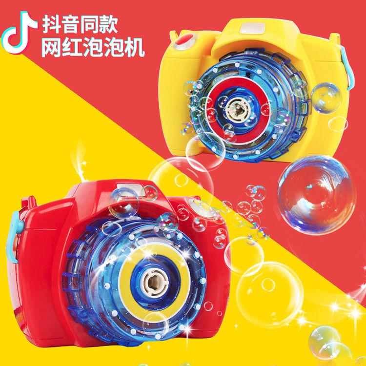 网红仙女泡泡机