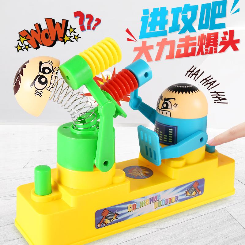 双人对打戏攻守玩具