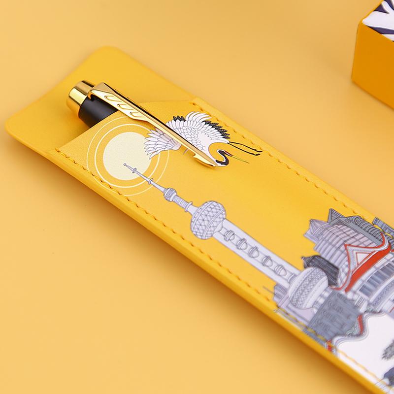 派克钢笔大都会礼盒