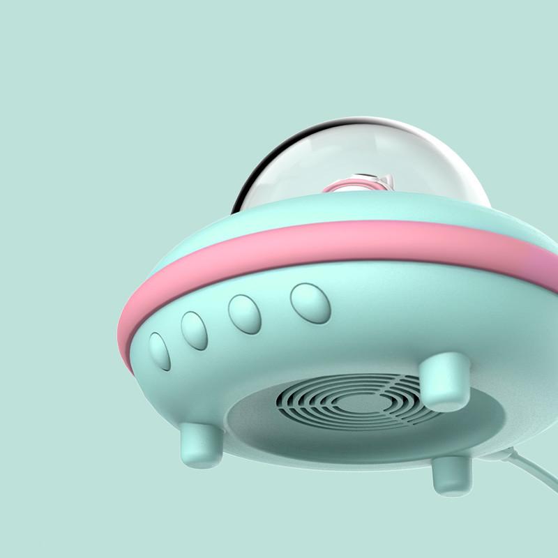 UFO助眠灯