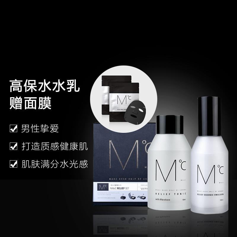 MdoC男士护肤品套装