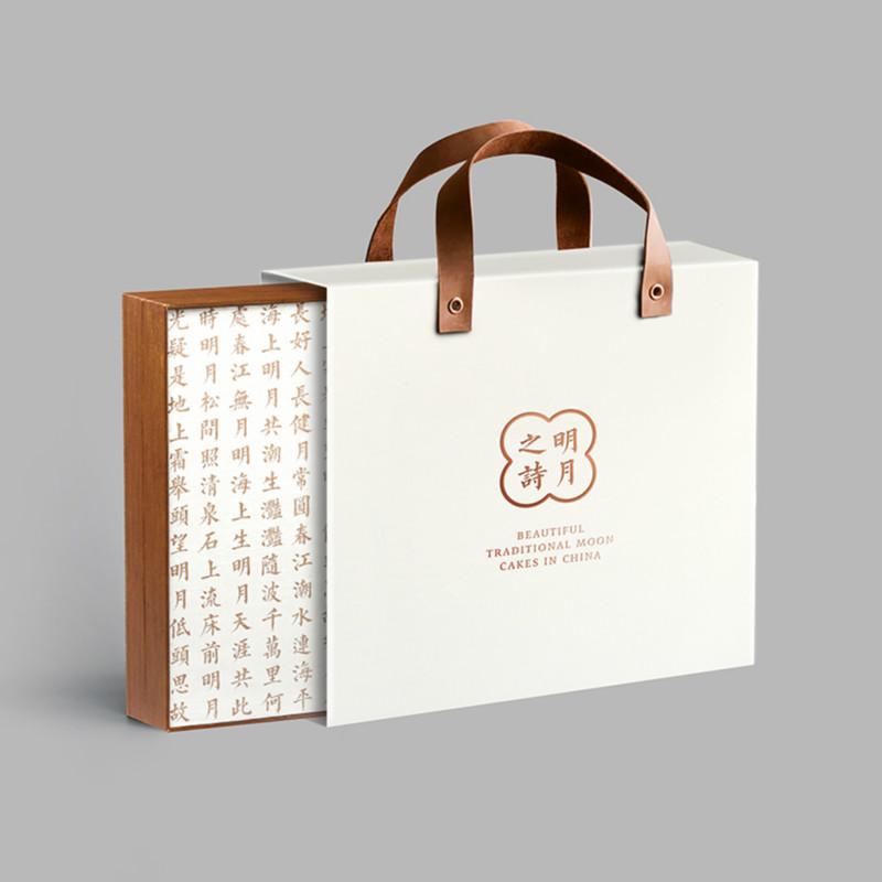 「预售8月11发货」【山海惊奇】 明月之诗月饼礼盒