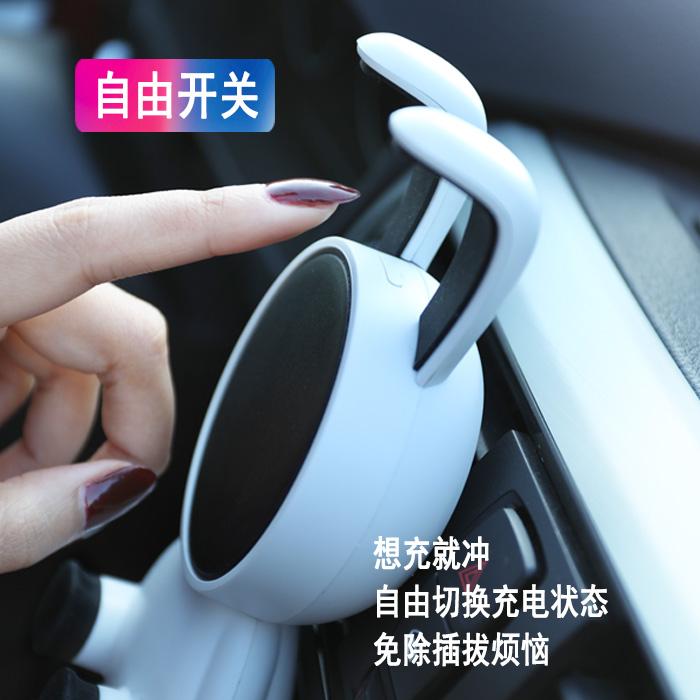 车载手机无线充电支架