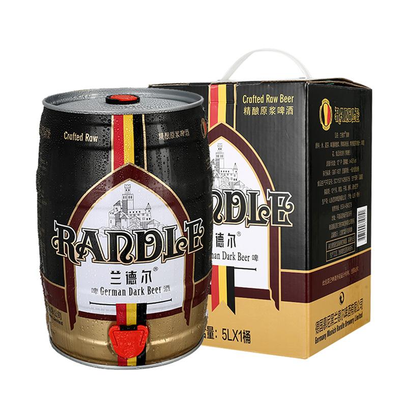 德国慕尼黑兰德尔原浆黑啤